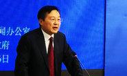 第三届中国(北京)休闲大会25日在平谷启幕