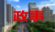 第十届世界华文传媒论坛海外嘉宾代表团来唐参访