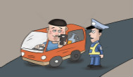 唐山一司机没有驾驶证还酒后驾驶被查