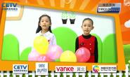 第四届全国少儿艺术盛典唐山选拔赛开启报名