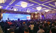 第三届中国工业旅游产业发展联合大会在唐山开幕