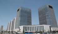 丁绣峰主持召开市政府十五届第二十八次常务会议