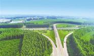唐山生态建设谱写绿色发展新篇章