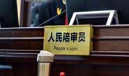 唐山市人大常委会确定唐山高新技术产业开发区人民法院人民陪审员名额及名单
