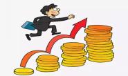 河北省最新工资指导价位出炉,363个职业(工种),最赚钱的是......