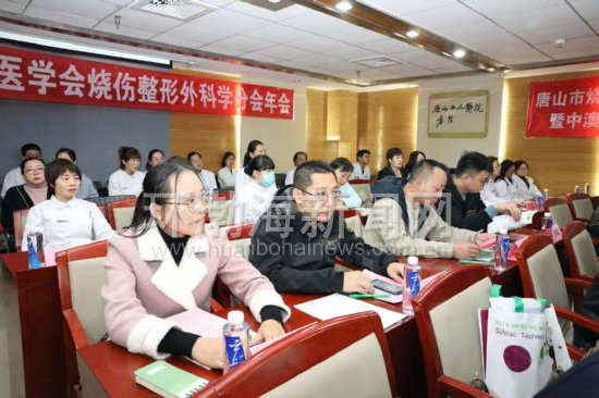 唐山市烧伤整形与创面修复专科联盟成立