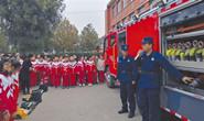 古冶林西第一小学开展消防安全教育活动