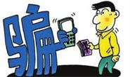 最新预警:有微信群、QQ群的现在看还不迟!