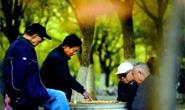 唐山市民政局为民服务办实事解难题公开承诺事项