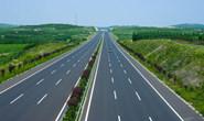 三条通达雄安新区高速公路开工建设
