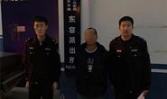 男子通过QQ群传播淫秽视频40余条被刑拘