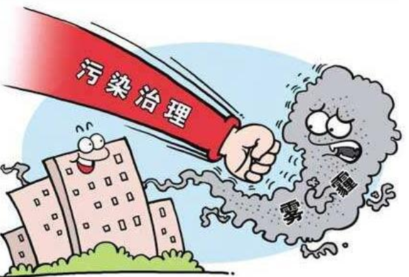 河北省应急管理厅发布停限产企业安全生产提示