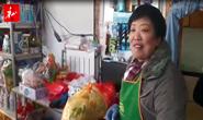 视频|地震发生后,当地居民这样说……