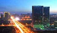 丁绣峰主持召开市政府第二十九次常务会议
