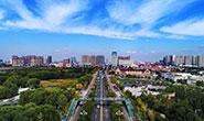 唐山市委政法委全体会议宣讲党的十九届四中全会精神