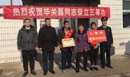 丰南区退役军人事务局为8名立功受奖现役军人送喜报