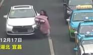视频| 间隔10分钟!夫妻横穿马路先后被撞飞 网友这样说
