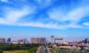 唐山召开2020年1月份空气质量强化管控措施部署会