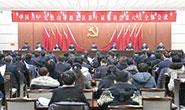 唐山市路北区委十届六次全体会议胜利召开