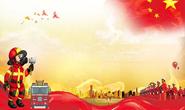 唐山消防救援支队正式挂牌 付振波出席并致辞