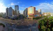 九三学社唐山市委召开2019年度领导班子民主生活会