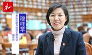 视频|我们的2019――唐山图书馆:推进全民阅读,建设书香唐山