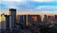 《唐山市中心区互联网租赁自行车管理工作的若干规定》向社会征求意见