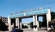 原唐山机车车辆厂副总工程师金涵淼生前资料入藏中国铁路源头博物馆