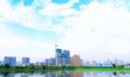 唐山市滦南县上榜全国农村创新创业典型县