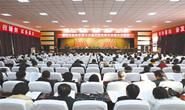 路南区第十六届人民代表大会第六次会议胜利举行