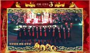 视频 | 恒荣置地 唐城·壹零壹祝大家新春快乐!