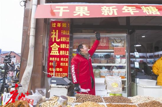 网上赚钱网:浓浓年味!唐山市民采买年货
