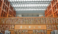 别白跑!唐山市图书馆2020年春节假期这样开馆