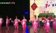 京歌伴舞《梨花颂》