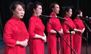 京剧青衣五大流派联唱