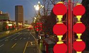 大红灯笼高高挂 节日氛围浓
