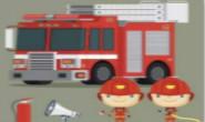 河北省消防救援总队发布春节消防安全提示