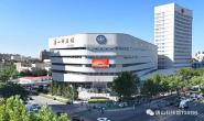 唐山科技馆暂停开放