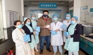 暖心!唐山协和医院出院患者专程为医护人员送来百余个口罩