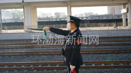 【新春走基层】非常时期的铁路安