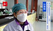 患者情况如何、市民怎样防护…记者与唐山新冠病毒肺炎救治专家面对面