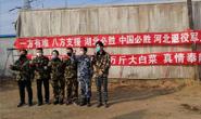 危难时刻显身手―― 乐亭退役军人捐献100万斤大白菜驰援湖北