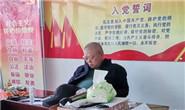彰显党员本色!遵化东小寨村党支部书记王治铼奋战在抗疫第一线
