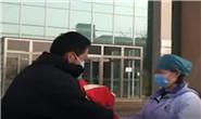 视频 唐山已有三例新冠肺炎患者出院