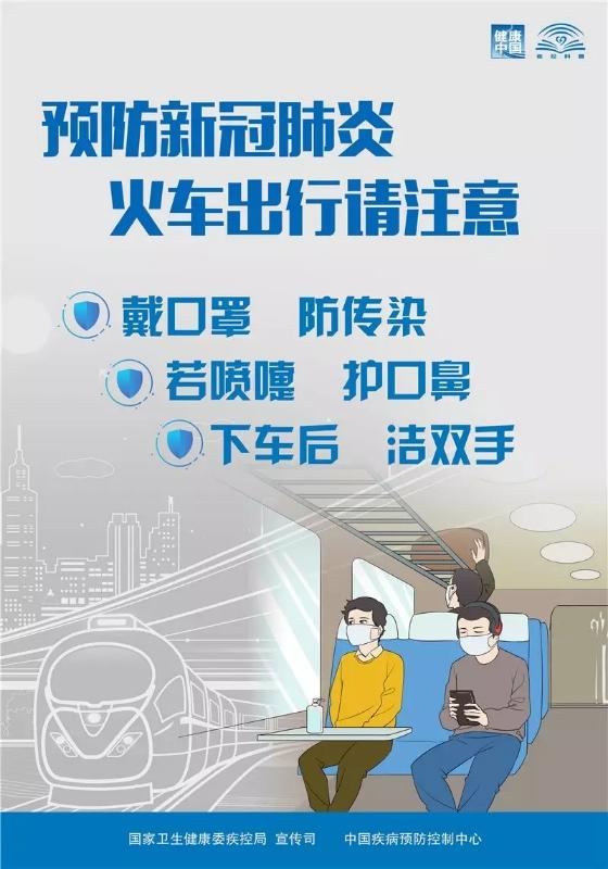 2月10日,唐山市人社局启动网络