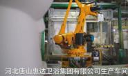 视频|河北:全力支持企业复工复产
