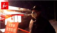 视频|雪夜不归人
