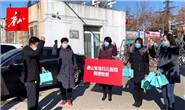 宝岛妇儿医院为一线新闻工作者捐赠口罩