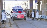 路北区购置负压救护车,助力新冠肺炎疫情防控工作