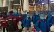 视频|相互挥手致敬!陕西河北医疗队机场偶遇互道加油
